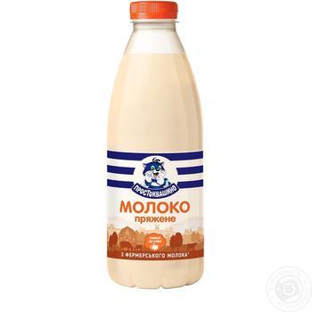Молоко Простоквашино топленое 2.5% 900г - купить, цены на Novus - фото 1