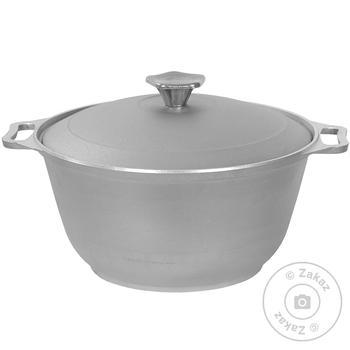 Biol Aluminum Pan with a Cap 2,5l