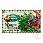 Чай Карпатский чай Мята+Фенхель 42 пакета
