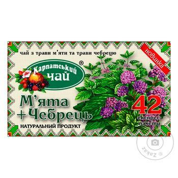 Чай Карпатский чай Мята+чебрець 42 пакета