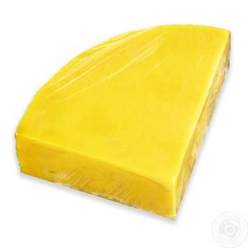 Frico Mimolette Ball Cheese