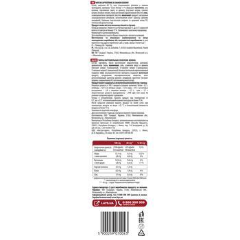 Чипсы Lay's со вкусом бекона 133г - купить, цены на Восторг - фото 2