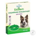 EkoVet Flea Collar for Dogs 70cm