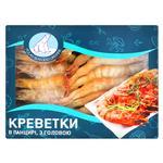 Креветки Seafood Line з головою в панцирі сирі заморожені 16/20 1кг
