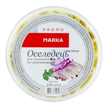 Marka Promo In Oil Mexican Herring Fillet Pieces 180g - buy, prices for Novus - photo 2