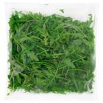 Vita Verde Arugula Salad 75g