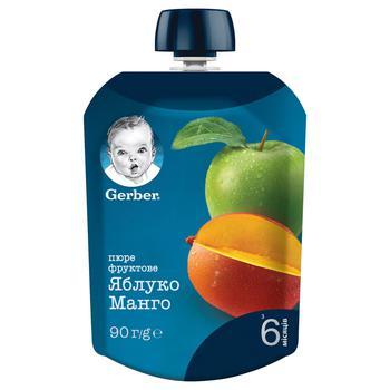 Пюре Gerber Яблоко и манго для детей с 6 месяцев 90г