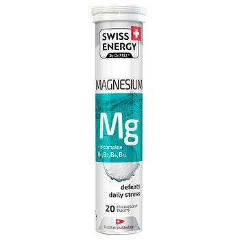 Swiss Energy Magnesium Effervescent Vitamins No.20