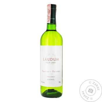 Вино Bodegas Bocopa Laudum Nature белое сухое 12% 0.75л - купить, цены на Ашан - фото 1