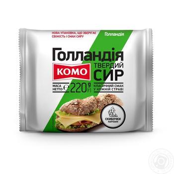 Сыр Комо Голландия твёрдый нарезанный ломтиками 45% 220г - купить, цены на Novus - фото 1