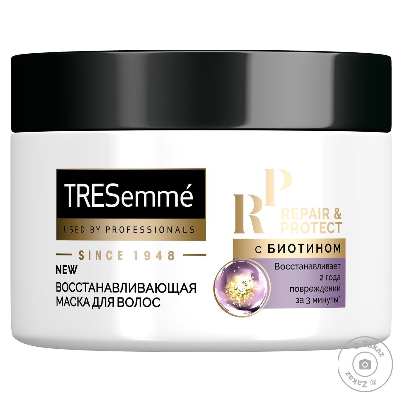 Купить 486, Маска для волос TRESemme Восстанавливающая 300мл
