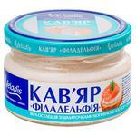 Caviar Veladis herring with smoked salmon 160g glass jar Ukraine