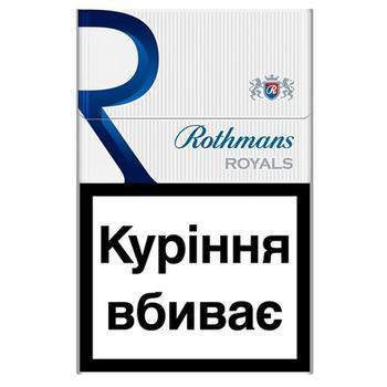 Сигареты Rothmans Royals Blue Exclusive