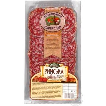 Колбаса Укрпромпостач-95 Римская сыровяленая нарезка в/с 80г - купить, цены на Ашан - фото 2