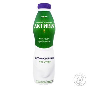 Бифидойогурт Активиа Безлактозный питьевой 1,5% 580г