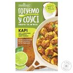 Соус Приправка Карі з кокосовим молоком та кафір-лаймом  140г