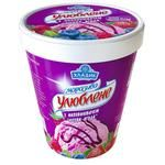 Hladyk Ylublene With Wild Berry Filling Ice-Cream 500g Paper Cup