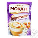 Напиток кофейный Mokate Капучино карамель 110г