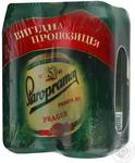 Пиво світле Staropramen 4* залізна банка 0,5л