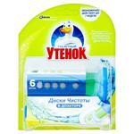 Диски чистоти Туалетне каченя Цитрус 1шт