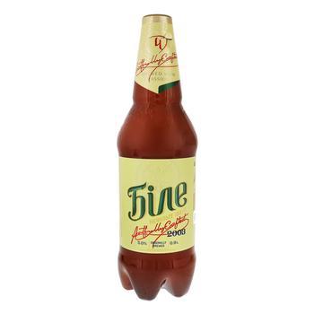 Пиво Чернігівське Біле нефільтроване 4,8% 0,9л - купити, ціни на CітіМаркет - фото 1