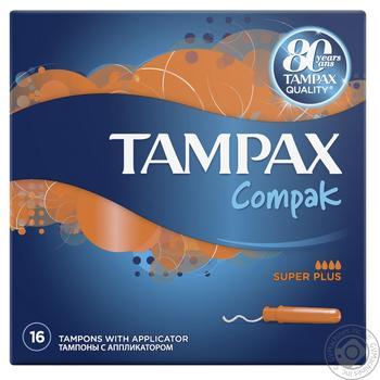 Тампоны Tampax Compak с аппликатором Super Plus 4 капельки 16шт - купить, цены на Метро - фото 1