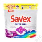 Гель Savex color 2 в 1 для стирки автомат 25шт