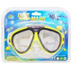 Очки для плавания 17,5Х23,5Х8см в ассортименте