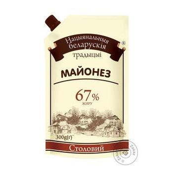 National Belorusian Traditions Stolovyi Mayonnaise 67% 300g - buy, prices for Vostorg - photo 1