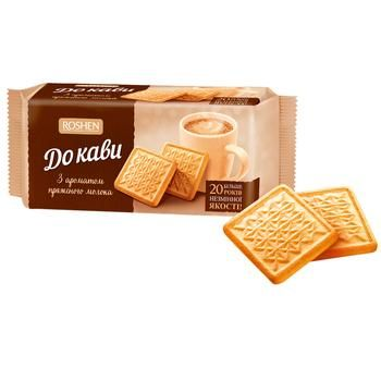 Roshen To Coffee Baked Milk Coockies 185g
