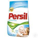 Powder detergent Persil for washing 4500g