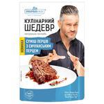 Pripravka with Sichuan pepper mix pepper 30g