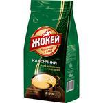 Кофе Жокей Классический молотый 100г