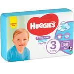 Подгузники трусики Huggies Pants для мальчиков 58шт