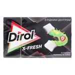 Dirol X-Fresh Strawberry Lime chewing gum 19,8g