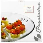 Pasabahce Perla Menagerie 27cm - buy, prices for Auchan - photo 3