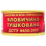 Говядина Zdorovo тушеная 325г