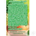 Нектар Садочок мультифруктовий 1,93л - купити, ціни на Novus - фото 2