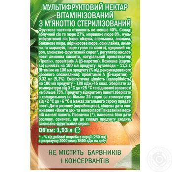 Нектар Садочок мультифруктовый 1,93л - купить, цены на Novus - фото 2