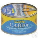 Сайра Морской Пролив натуральная с добавлением масла 240г