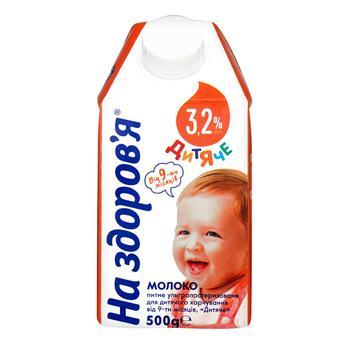 Молоко На здоровье детское ультрапастеризованное 3,2% 500г - купить, цены на Восторг - фото 4