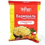 Вермишель Українська Зірка со вкусом курицы острая 65г
