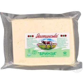 Cheese brynza Yagotynsky pickled 45%