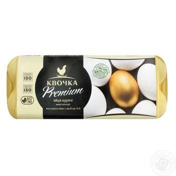 Яйця курячі Квочка Premium С0 10шт - купити, ціни на МегаМаркет - фото 1