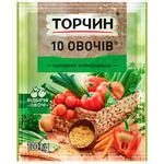 TORCHYN® 10 Vegetables Universal Seasoning 100g