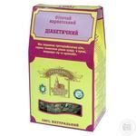 Carpathian herbal tea Diabetic 100g