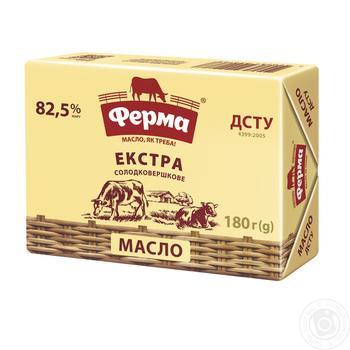 Масло сливочное Ферма Экстра 82,5% 180г - купить, цены на Восторг - фото 1
