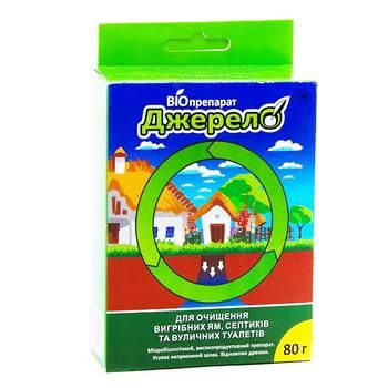 Means for garden 80g - buy, prices for Auchan - image 1