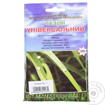 Universal Seeds 40g - buy, prices for Tavria V - image 1