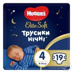 Підгузники-трусики 4 Huggies Elite Soft Overnights Pants 19шт